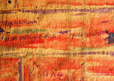"""MIJN NIEUWE BEL"" is Dutch and means ""my new bell."" Next to this, spaced a little bit apart we read ""HOLLANDA"" and see a tiny windmill. This graffito  points to the origins of its author. Approximately 6, 000 Jews from occupied Netherlands were interned in Terezin, including German Jews who had escaped to the Netherlands. Transports from Holland to Theresienstadt began in April 1943."