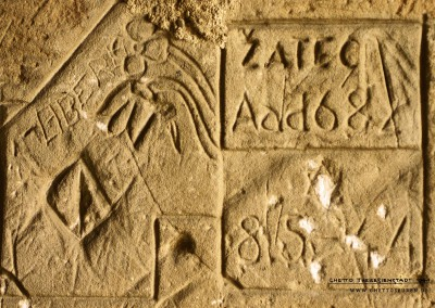"""ŽATEC Aad 682 8.5.1944"": We have reason to believe that this inscription was written by Jaroslav Žatečka. Jaroslav (born 4 May 1928) celebrated his 16th birthday just four days before being transported to Theresienstadt. . ""Aad 682"" was an important hint that led us to identifying the author. The designation refers to a transport from Kolín for Theresienstadt and to the prisoner's transport number.  The transport left Kolín for Theresienstadt on 13 June 1942.  On 28 September 1944 Jaroslav along with 2, 488 prisoners was deported to Auschwitz-Birkenau. Only 473 persons from this transport survived. Jaroslav was one of the lucky ones: The last station on his path of suffering was the concentration camp Dachau, where he was liberated in April 1945."