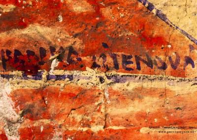 """""""HANA LITENOVÁ"""": Ob sie ihren Namen selbst an diese Wand schrieb, muss angezweifelt werden, denn die korrekte Schreibweise lautet Littenová.   Hana (Hanka) kam am 12. September 1942 nach Theresienstadt. Wahrscheinlich lernte sie hier Hans Meissner (geb. 22.4.1923), Erik Harpmann (geb. 27.10.1922) und Zdeněk Stein kennen, die nachweislich zumindest eine zeitlang im Jahr 1944 die Mansarde bewohnten. Hana (geb.19.1.1923) war in dem gleichen Alter wie die drei  Männer und mit Zdeněk Stein und Erik Harpmann verband sie die gemeinsame Heimatstadt Prag. Am 28. September wurden Hans Meissner und Zdeněk Stein, am 1. Oktober 1944 schließlich Hana Littenová und Erik Harpmann, nach Auschwitz deportiert. Hana und Erik überlebten den Holocaust. Ob sie später Kontakt zueinander hatten, ist unbekannt. Text: Uta Fischer © 2014, All rights reserved"""