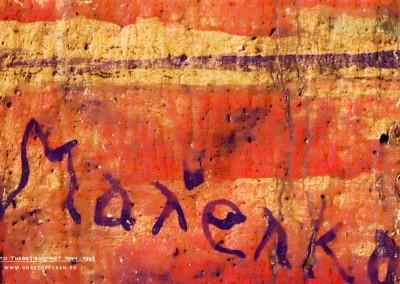 """""""Mařenka"""" ist ein tschechischer Mädchenname. Das Foto wurde bearbeitet. Text: Uta Fischer © 2014, All rights reserved"""